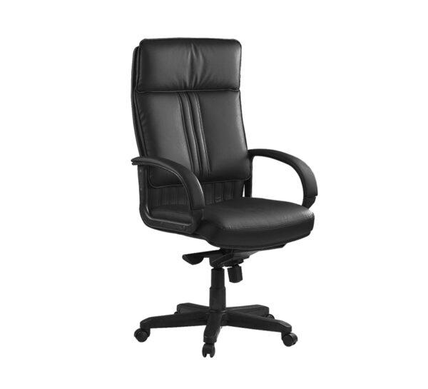 Milan Office Highback Chair